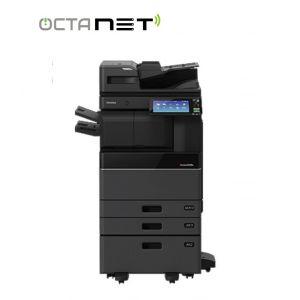 Photocopieur monochrome A3/A4 E-STUDIO 2508A